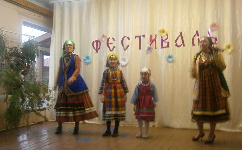 Культура Пермского Края Презентация